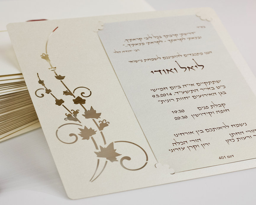 ליאל ואודי – הזמנה מיוחדת לחתונה בגופן ים המלח