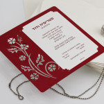 Patricia & David – Wedding Invitation