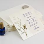 הזמנות חתונה יפות - שרון ואלקנה