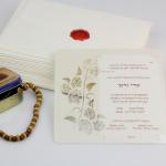 הזמנת חתונה יוקרתית - עדי ורוני
