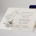 הזמנה לחתונה בחיתוך - עדי ורוני