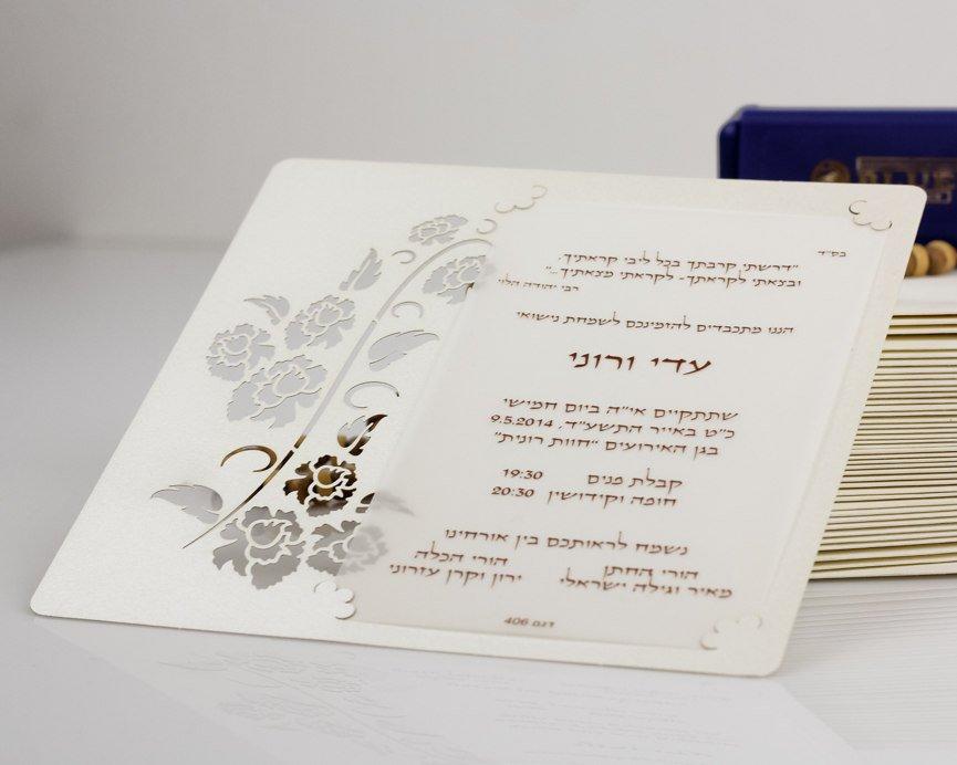 הזמנת חתונה יוקרתית חתוכה בלייזר