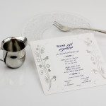 הזמנת חתונה מעוצבת - ענת ומיכה