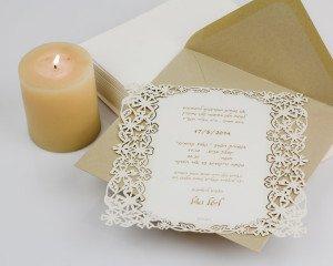 הזמנה מתחרה לחתונה - ליטל ואייל