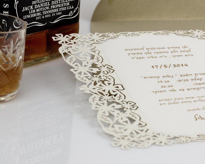 הזמנות לחתונה מתחרה - ליטל ואייל