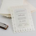 הזמנת חתונה מעוצבת - סיון וליאור