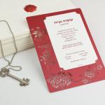 הזמנה מיוחדת לחתונה - עפרה ועידו