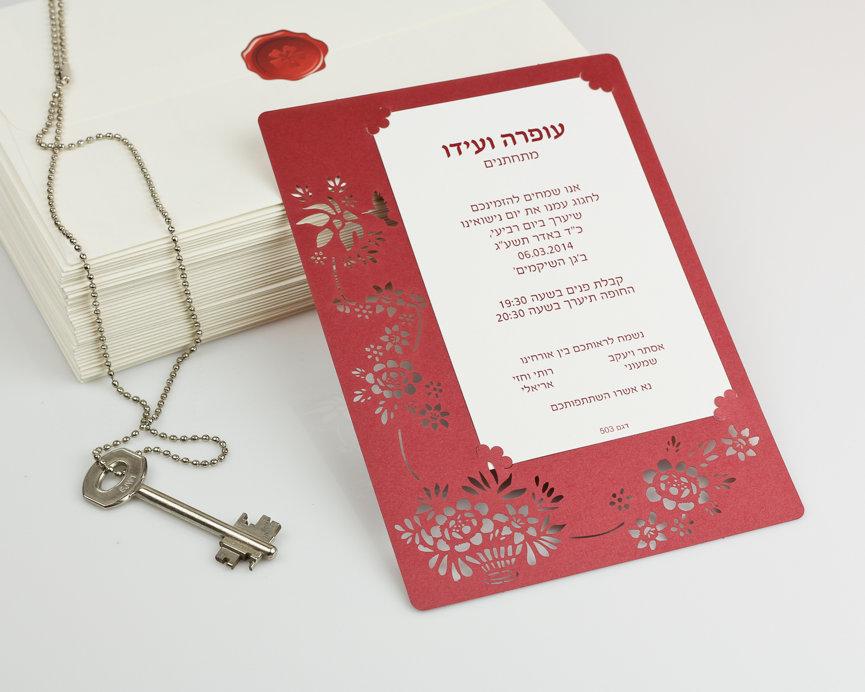 הזמנה מודרנית לחתונה חתוכה בלייזר