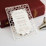 הזמנות יוקרתיות לחתונה - טובה ואופיר
