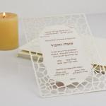 הזמנות בעיצוב אישי לחתונה - טובה ואופיר