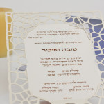 Tova & Ofir – Wedding Invitation