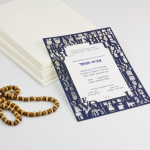 הזמנת חתונה יוקרתית - צביה ועופר
