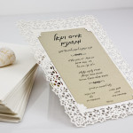 Iris & Igal – Wedding Invitation