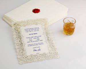 הזמנות חתונה יוקרתיות בחיתוך תחרה - סלין ואייל