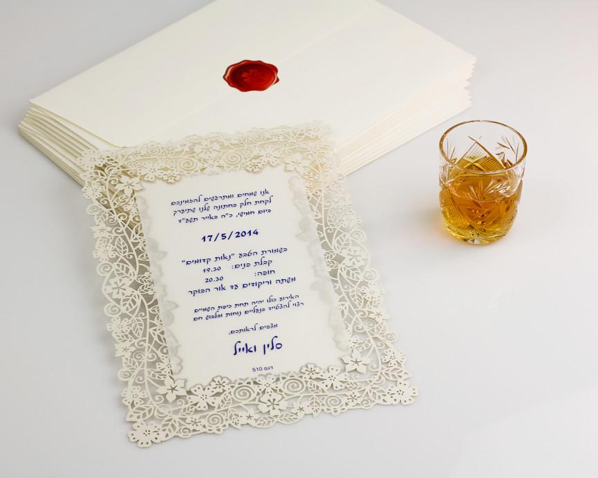 הזמנה יוקרתית לחתונה חתוכה בלייזר