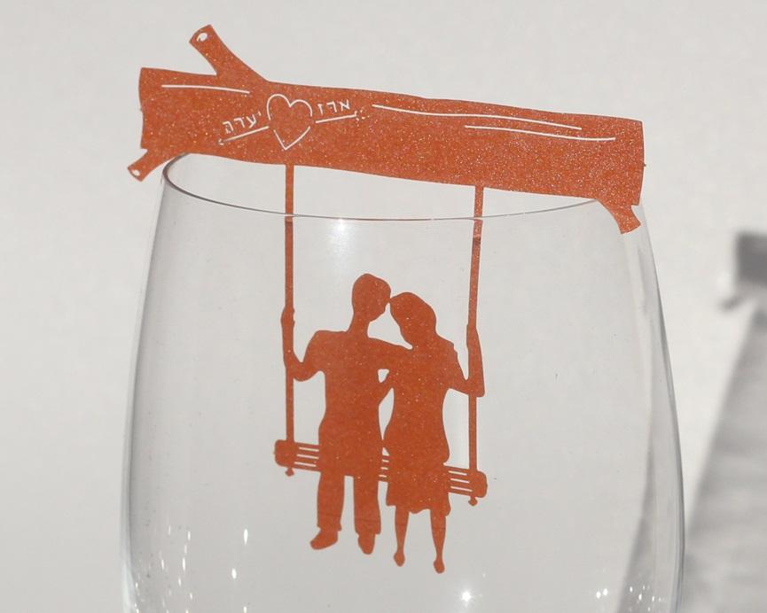 מיתוג כוסות יין - זוג על נדנדה