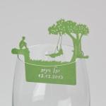 מיתוג לכוס יין – ילדה על נדנדה
