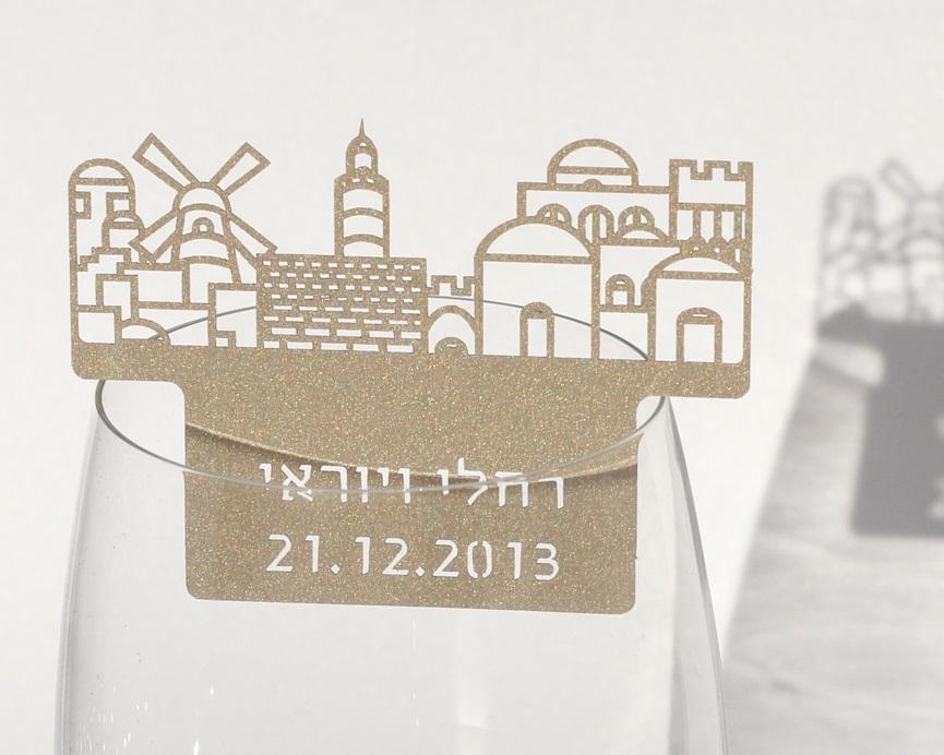 מיתוג כוס יין – ירושלים העיר העתיקה