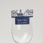קישוט לכוס יין - העיר העתיקה