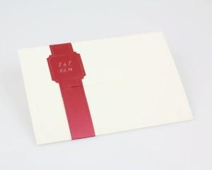חבק מעטפה קלאסי מנייר