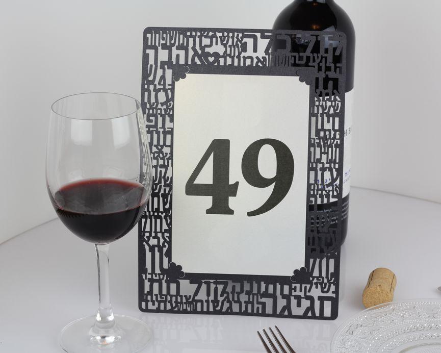 מספרי שולחן מיוחדים בהתאמה אישית