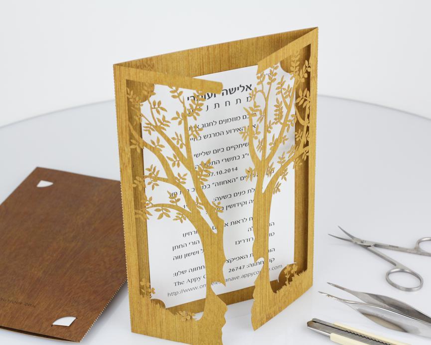 נייר יוקרתי להזמנות חתונה