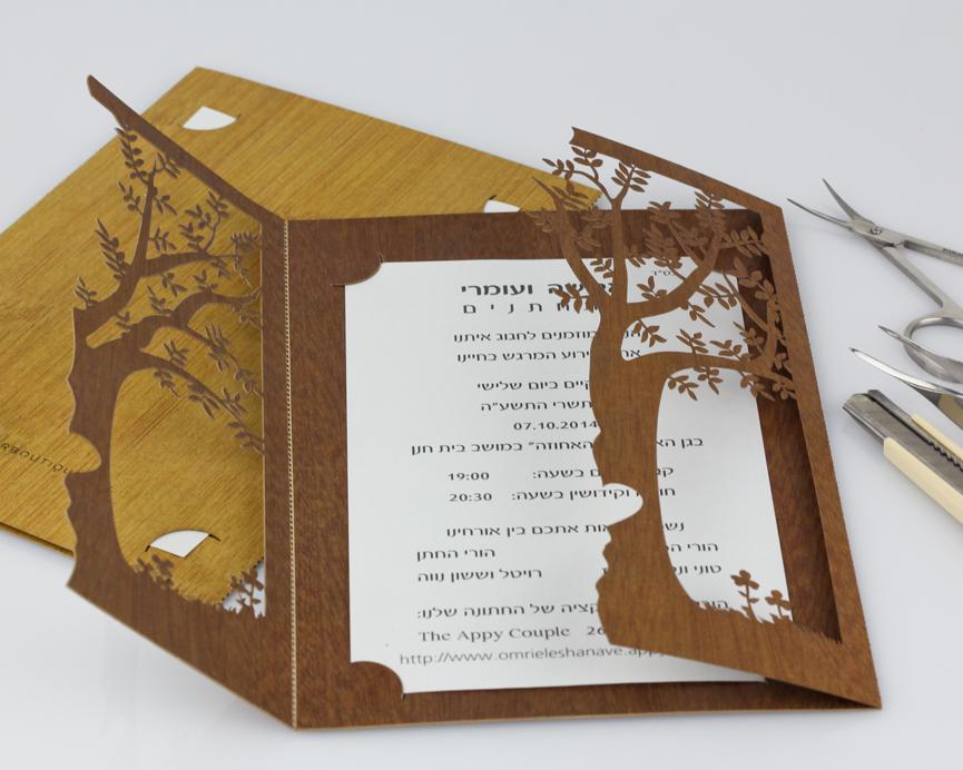 הזמנה נפתחת לחתונה חתוכה בלייזר