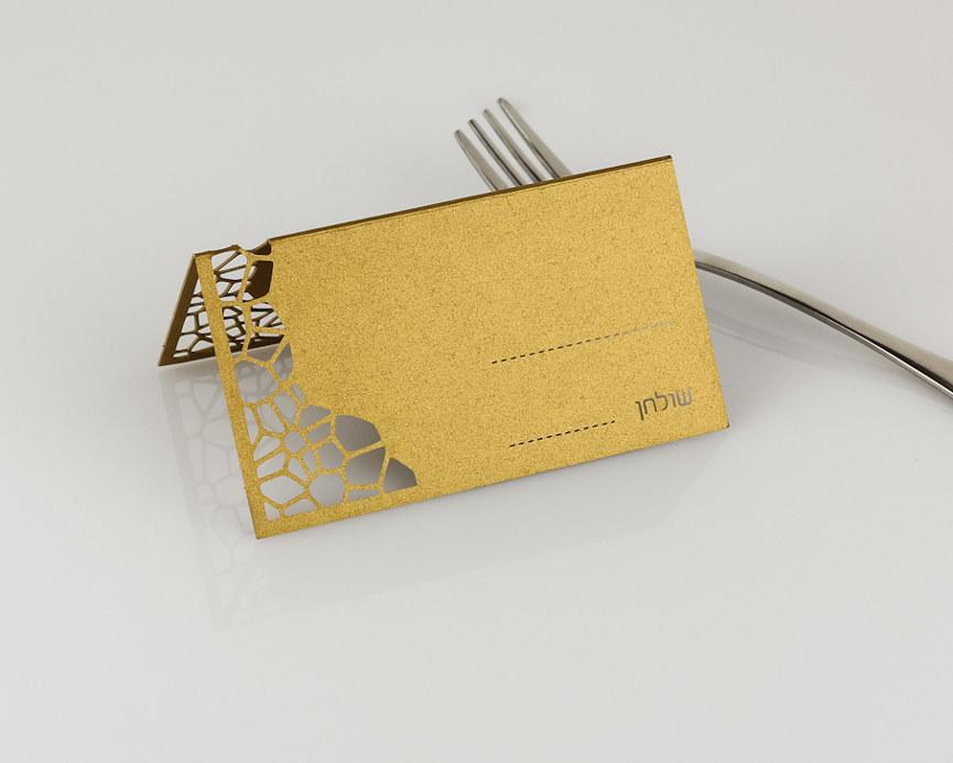 כרטיס הושבה פייפרבוטיק