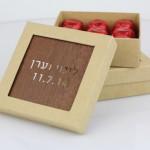 קופסת מתנה חתונה - דרג'ה - התאמה אישית