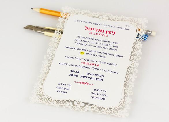 סוגי נייר להזמנה איכותית לחתונה – מקפידים על כל פרט
