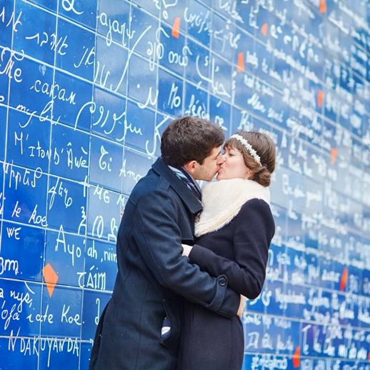 הצעת נישואין קיר אהבה, פריז