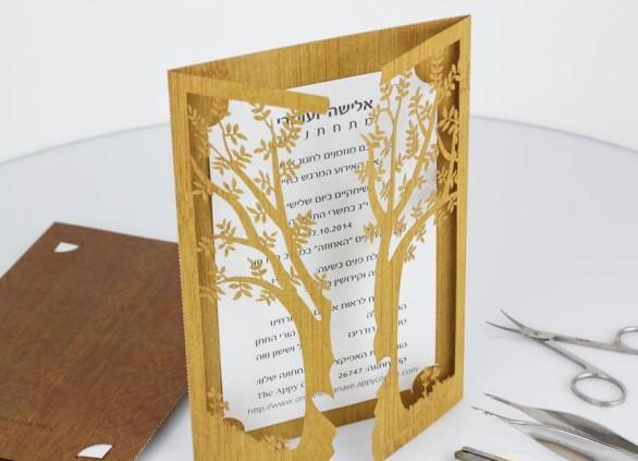הזמנות מקוריות לחתונה: עיצוב עץ – תוצרת הטבע