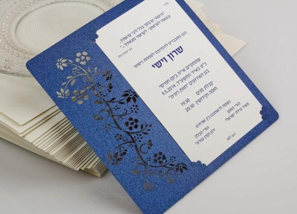 הזמנה סולידית לחתונה מול הזמנה יצירתית – מי מנצח?