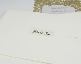 מדבקה במיתוג אישי למעטפה