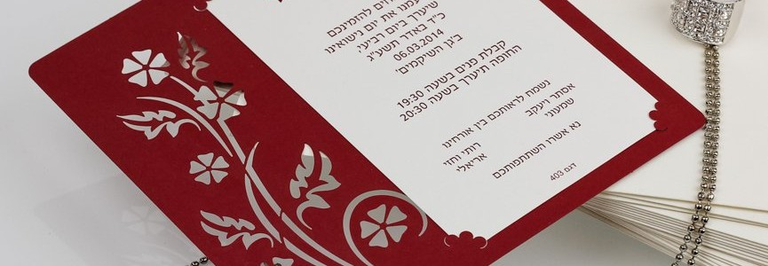Wedding invitations – Patricia & David